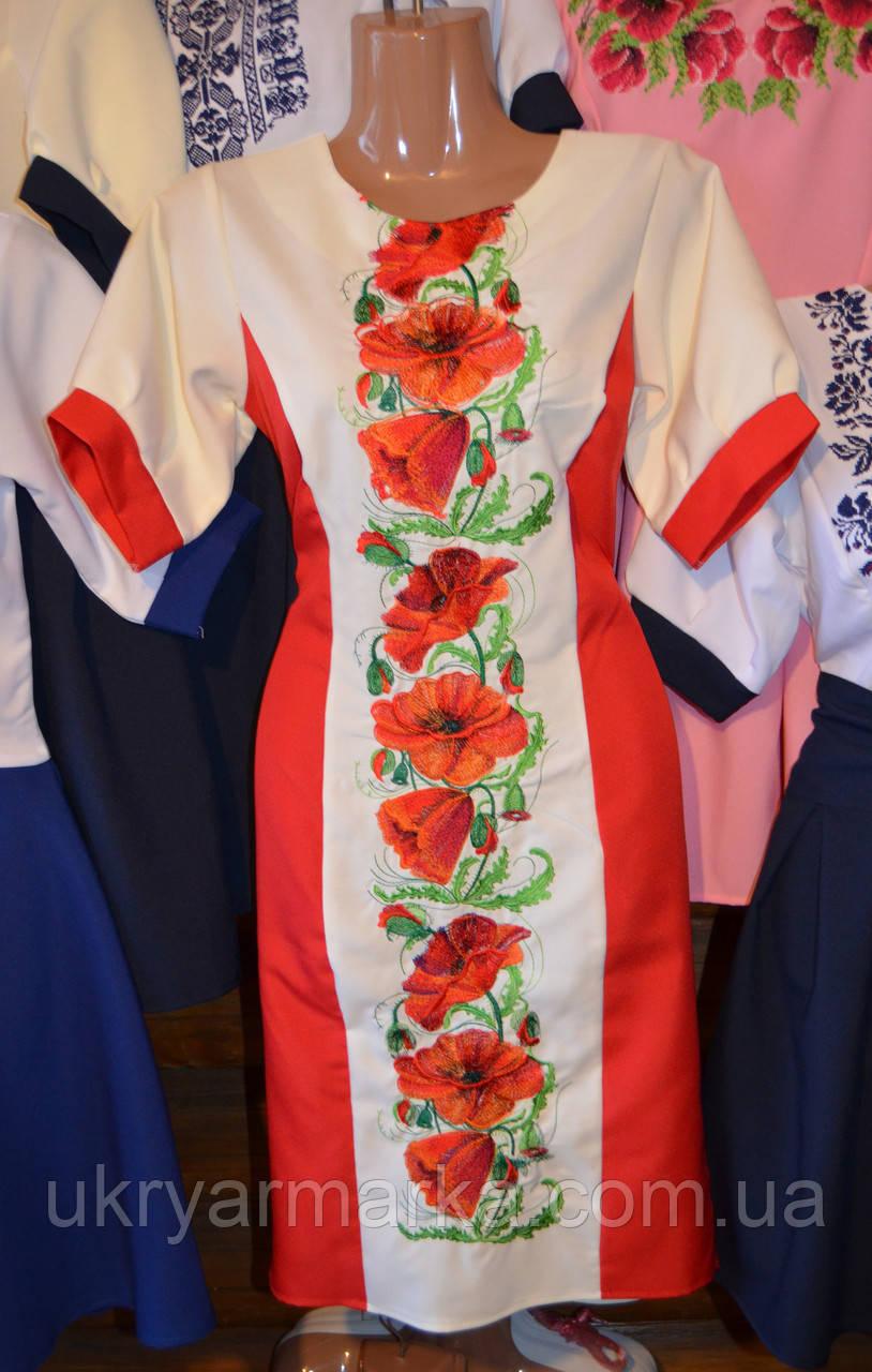 5c9fa5c1cc32d5 Вишиване плаття