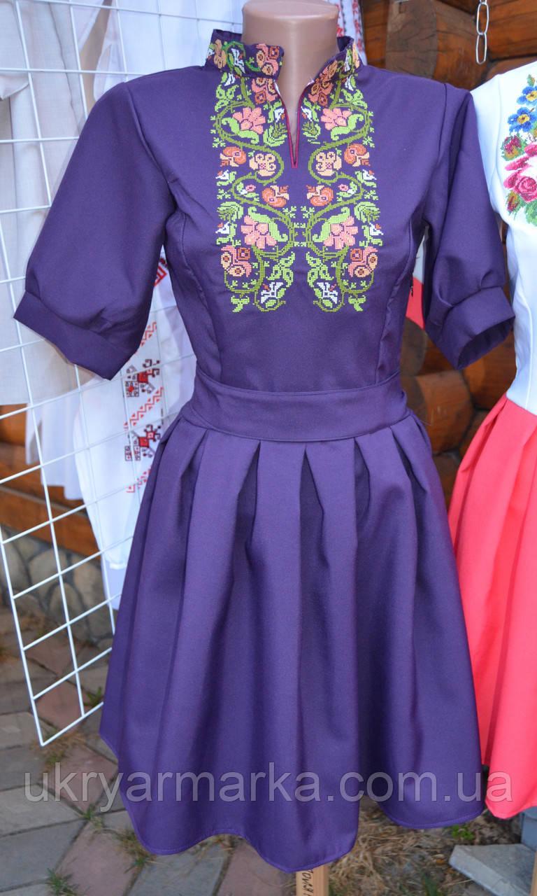 c016235ad94696 Вишиване плаття