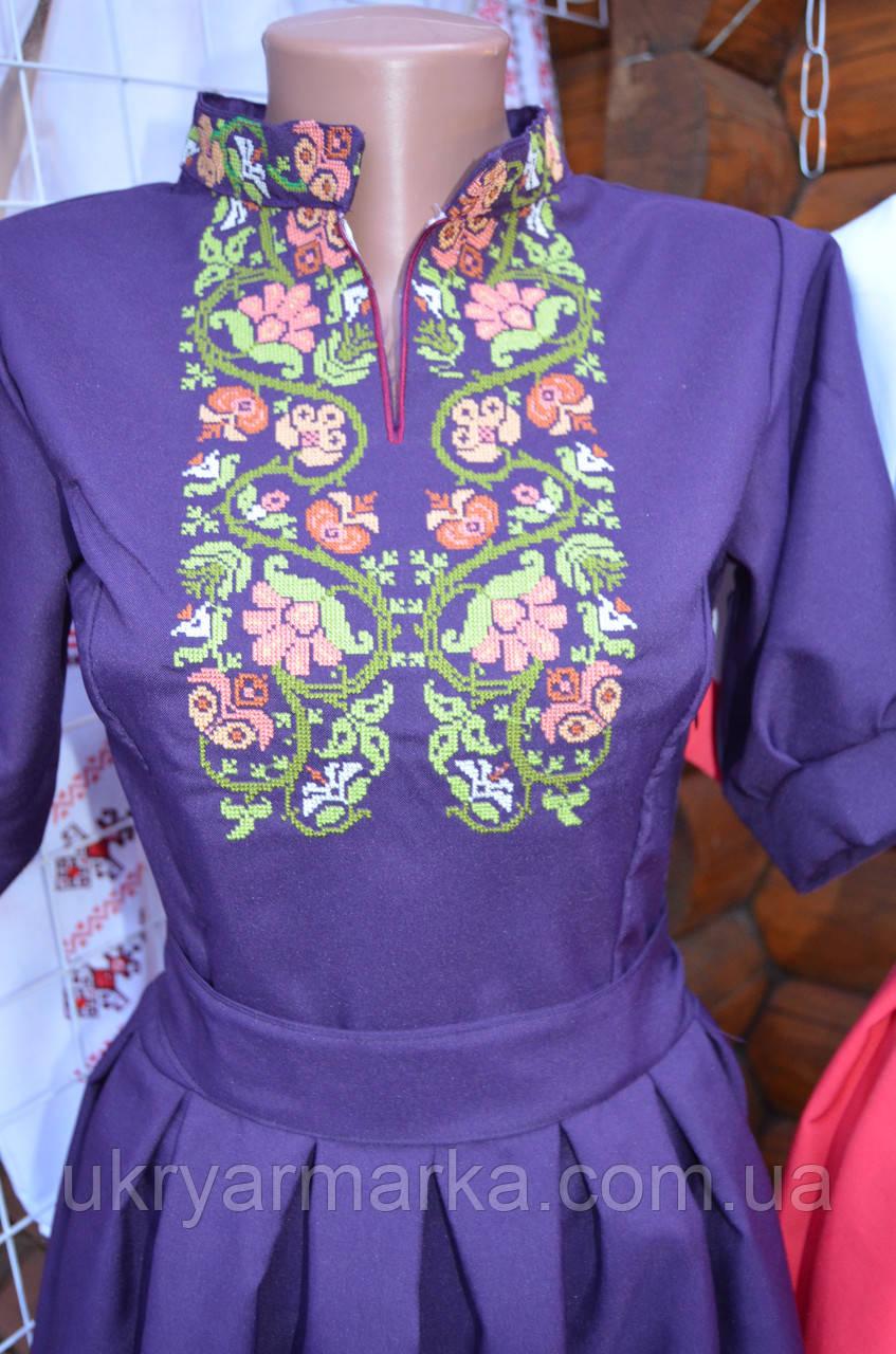 b1bfcdf345c84a Вишиване плаття