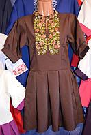 """Вишиване плаття """"Фантазія"""" коричневе"""