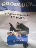 Компрессор Goodluck AC1500/24