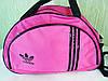 Стильная сумка долька ADIDAS LS-1030 (MB) (розовый+черный)