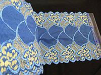 Кружево гипюр широкое цвет синий золото люрикс 16 см N301