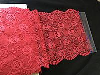 Кружево гипюр стрейч широкое цвет красное  17 см N305