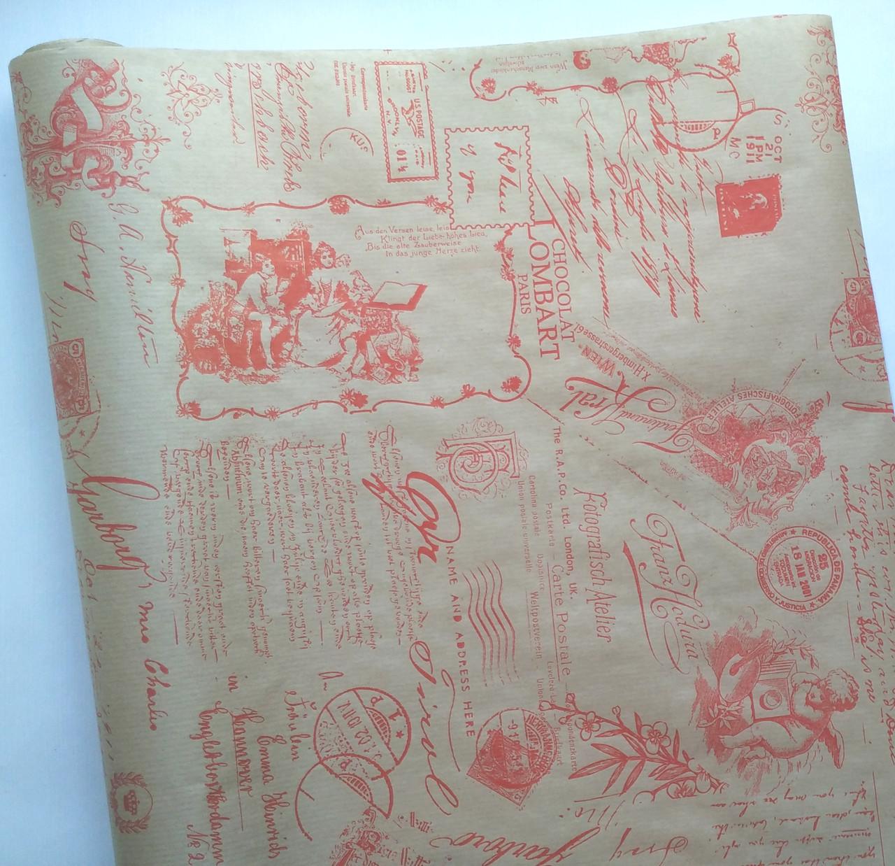 Бумага флористическая Ангелы, марки