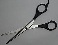 Ножницы парикмахерские Solingen