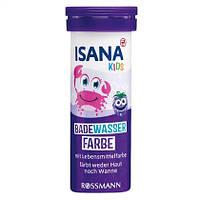 ISANA Kids Badewasserfarbe lila - Красящие таблетки для купания ребенка, лиловые с запахом лесных ягод, 10 шт.
