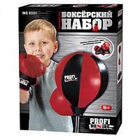 Боксерский набор Profi Boxing, перчатки, груша 20 см на стойке 90-110 см MS 0331 KK, HN