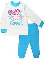 Детская пижама (кофта и брюки) (Белый с голубым, Sleep)