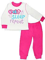 Детская пижама (кофта и брюки) (Белый с малиновым, Sleep)