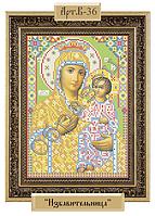 Схема для вышивки - «Пресвятая Богородица - Избавительница от бед» (Код: Схема, А4, Габардин, Арт.B-36)