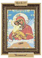 Схема для вышивки бисером на габардине- «Пресвятая Богородица Почаевская» (Код: Схема, А4, Габардин, Арт.B-37)