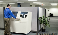 Почему при работе с копирами часто ощущается запах озона?