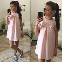 Платье Молодёжное бантик для беременных цвет персик