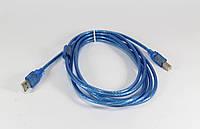 Удлинитель USB 2.0 a.b 3m PRINTER  (150)  в уп. 150шт.