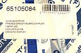 Плата дисплея (ф.у, Италия) котлов газовых Ariston Egis, арт. 65105084, к.з. 0161, фото 4
