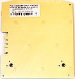 Плата дисплея (ф.у, Италия) котлов газовых Ariston Egis, арт. 65105084, к.з. 0161, фото 3