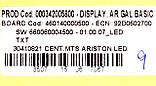 Плата дисплея (ф.у, Италия) котлов газовых Ariston Egis, арт. 65105084, к.з. 0161, фото 6