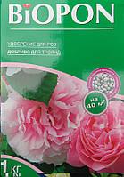 Биопон Удобрение гранулированное для роз на 40 кустов