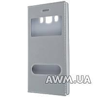 Чехол книжка с окошком для Samsung Galaxy J5 (J510) стальной