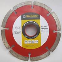 Алмазный диск для резки бетона, кирпича Baumesser Ziegelstein 115x2,0/1,2x7x22,23-(8)