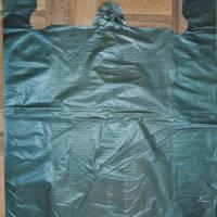 Пакет полиэтиленовый Майка №5,5 420*600 (О)