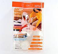 пакеты Вакуумный /мешки для хранения одежды и вещи размер 60х80см