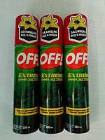 Аэрозоль   OFF EXTREME от комаров и насекомых, 100 мл
