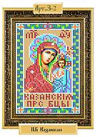 Схема для вышивки бисером на габардине - Пресвятая Богородица «Казанская» (Код: Схема, А5, Габардин, Арт.З-2)
