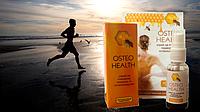 Osteo Health - спрей от остеохондроза (Остео Хелс), фото 1