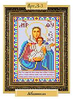 Схема для вышивки бисером на габардине - Пресвятая Богородица «Леушинская» (Код: Схема, А5, Габардин, Арт.З-3)