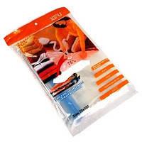 пакеты Вакуумный /мешки для хранения одежды и вещи размер 80х110см