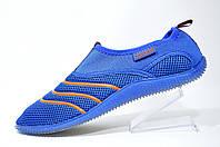 Коралки Adidas JAWPAW (Аквасок)