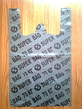Пакеты-майка 38*60 см/ 35 мкм SUPER BAG аналог BMW от производителя, плотный пакет оптом, фото 3
