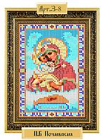 Схема для вышивки бисером на габардине - Пресвятая Богородица «Почаевская» (Код: Схема, А5, Габардин, Арт.З-8)