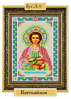 Схема для вышивки бисером - «Святой великомученик и целитель Пантелеймон» (Код: Схема, А5, Габардин, Арт.З-9)