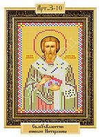 Схема для вышивки бисером -«Святой мученик Валентин епископ Интерамский» (Код: Схема, А5, Габардин, Арт.З-10)
