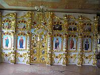 Иконостасы с частичной позолотой сусальным золотом