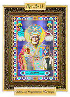 Схема для вышивки бисером -«Святой Николай чудотворец Мирликийский» (Код: Схема, А5, Габардин, Арт.З-11)