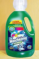 Гель для стирки Waschkonig Universal 3,375 л