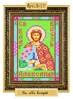Схема для вышивки бисером - «Святой благоверный князь Александр Невский» (Код: Схема, А5, Габардин, Арт.З-17)