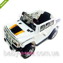 Детский электромобиль Hummer JJ 255 EBR-1, EVA колеса, белый