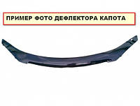 Дефлектор капота (мухобойка) Mitsubishi ASX c 2010-