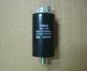 Конденсатор двигателя редукторной бетономешалки 140 л