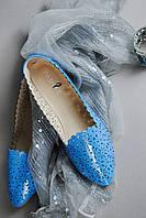Голубые женские балетки