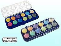 Краски акварельные Olli OL-400 12 цветов в пластиковом пенале .