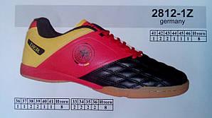 Красные кроссовки футбольные детские  многошиповки сороконожки бутсы Demax копия 7 км