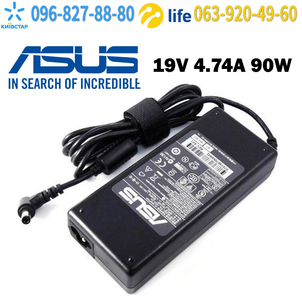 Блок питания для ноутбука Asus E550CC зарядное устройство ASUS - Интернет-магазин Allegoriya в Днепре