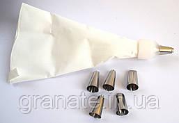 Мешок кондитерский с 6 металлическими насадками (большой)