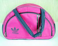 Стильная сумка долька ADIDAS LS-1030 (MB) (розовый+серый), фото 1